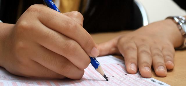 Penting untuk Peserta SNMPTN Ujian Tulis-Keterampilan